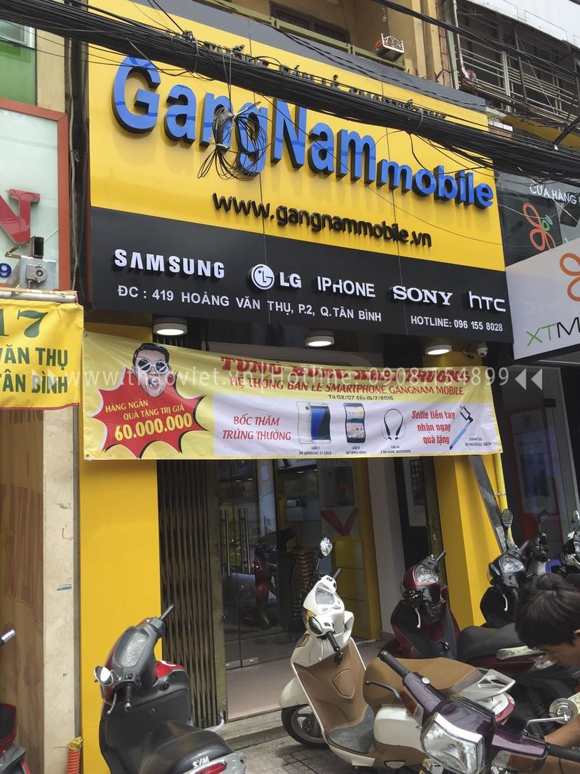 thiết kế shop GangNamMobile